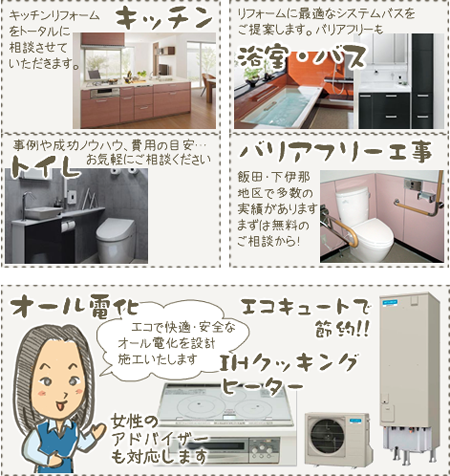 home01